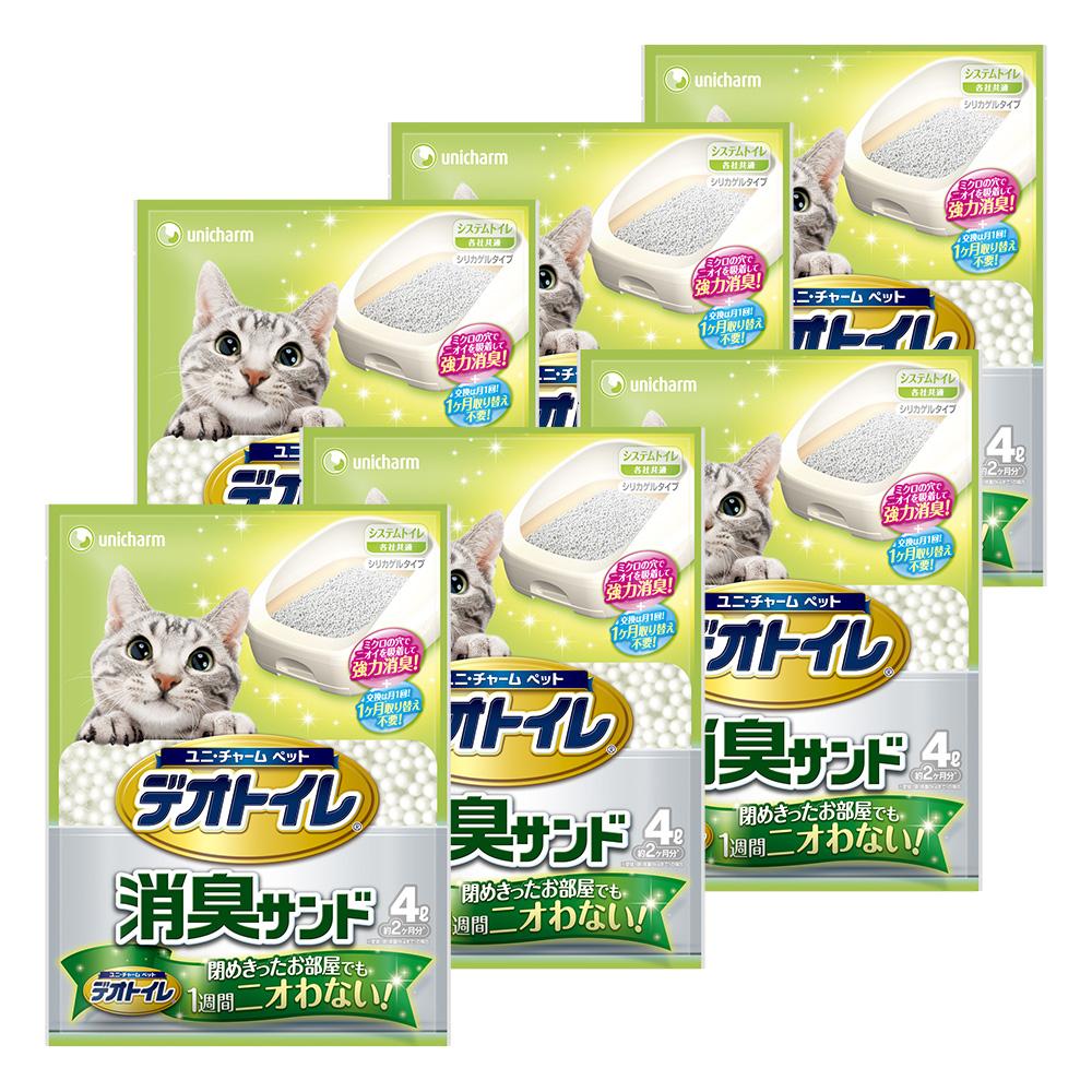 ◎デオトイレ消臭サンド4L【システムトイレ用猫砂】 ×6袋セット