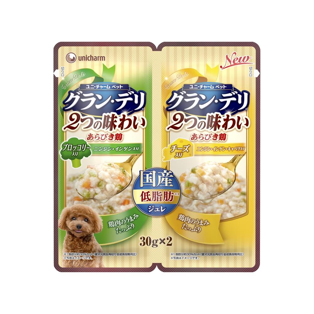 グラン・デリ2つの味わいパウチジュレ成犬用ブロッコリー&チーズ30g×2【ドッグフード ウェット レトルト パウチ】