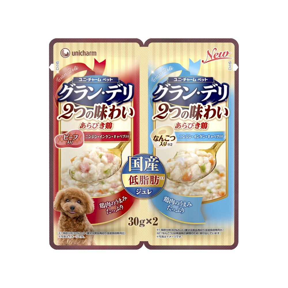 グラン・デリ2つの味わいパウチジュレ成犬用ビーフ&軟骨30g×2【ドッグフード ウェット レトルト パウチ】