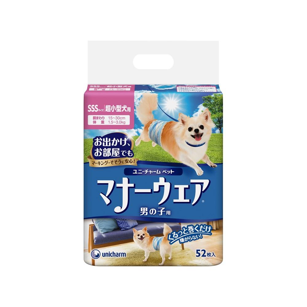 ◎マナーウェア男の子用SSSサイズ超小型犬用52枚【犬用オムツ】