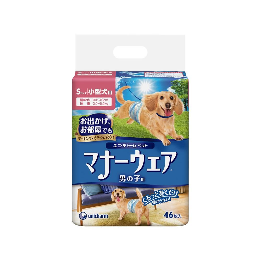 ◎マナーウェア男の子用Sサイズ小型犬用46枚【犬用オムツ】