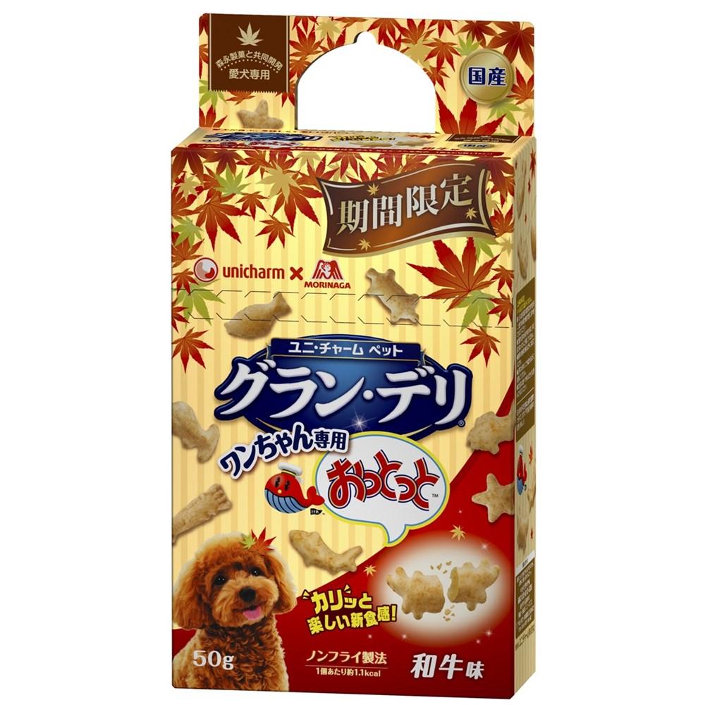 【数量限定】グラン・デリ ワンちゃん専用おっとっと和牛味50g