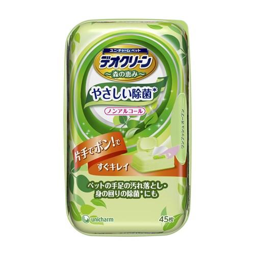 デオクリーンウェットティッシュやさしい除菌本体45枚【ペット用ウェットティッシュ】