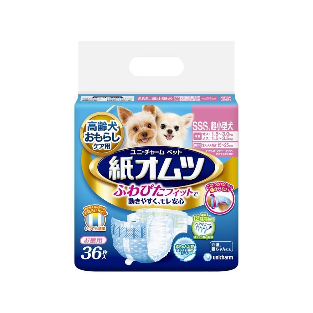 ◎ペット用紙オムツSSSサイズ36枚【犬用オムツ】