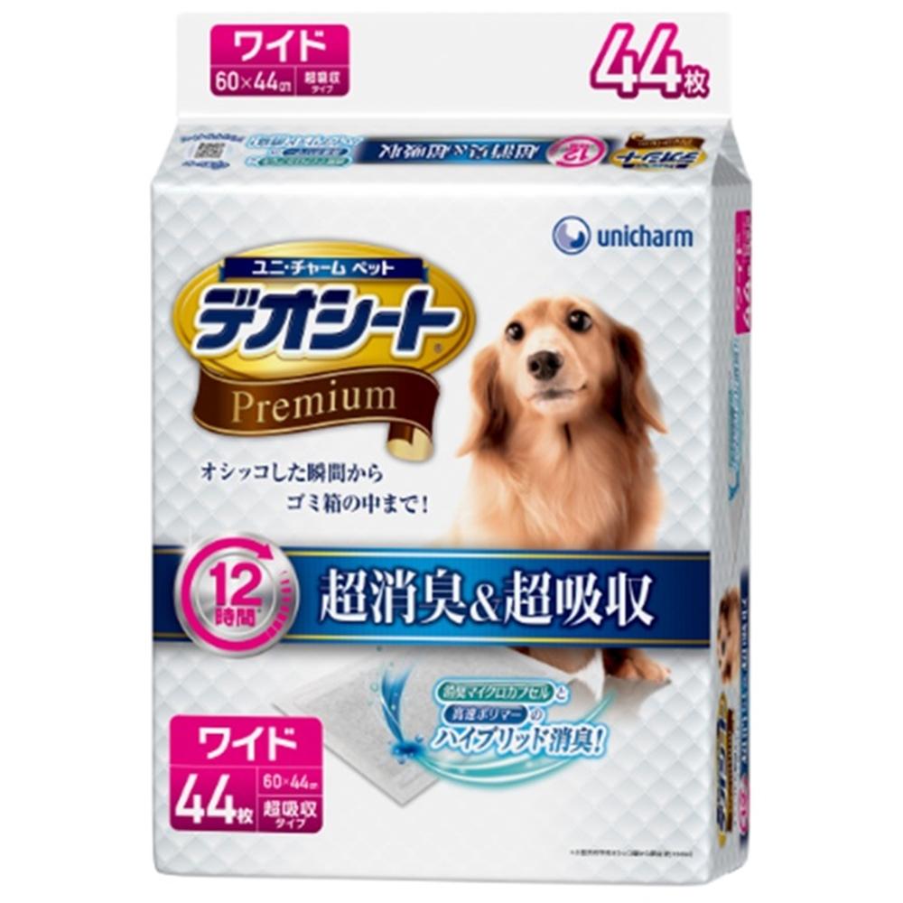 ◎デオシ-トプレミアムワイド44枚【ペットシーツワイド】