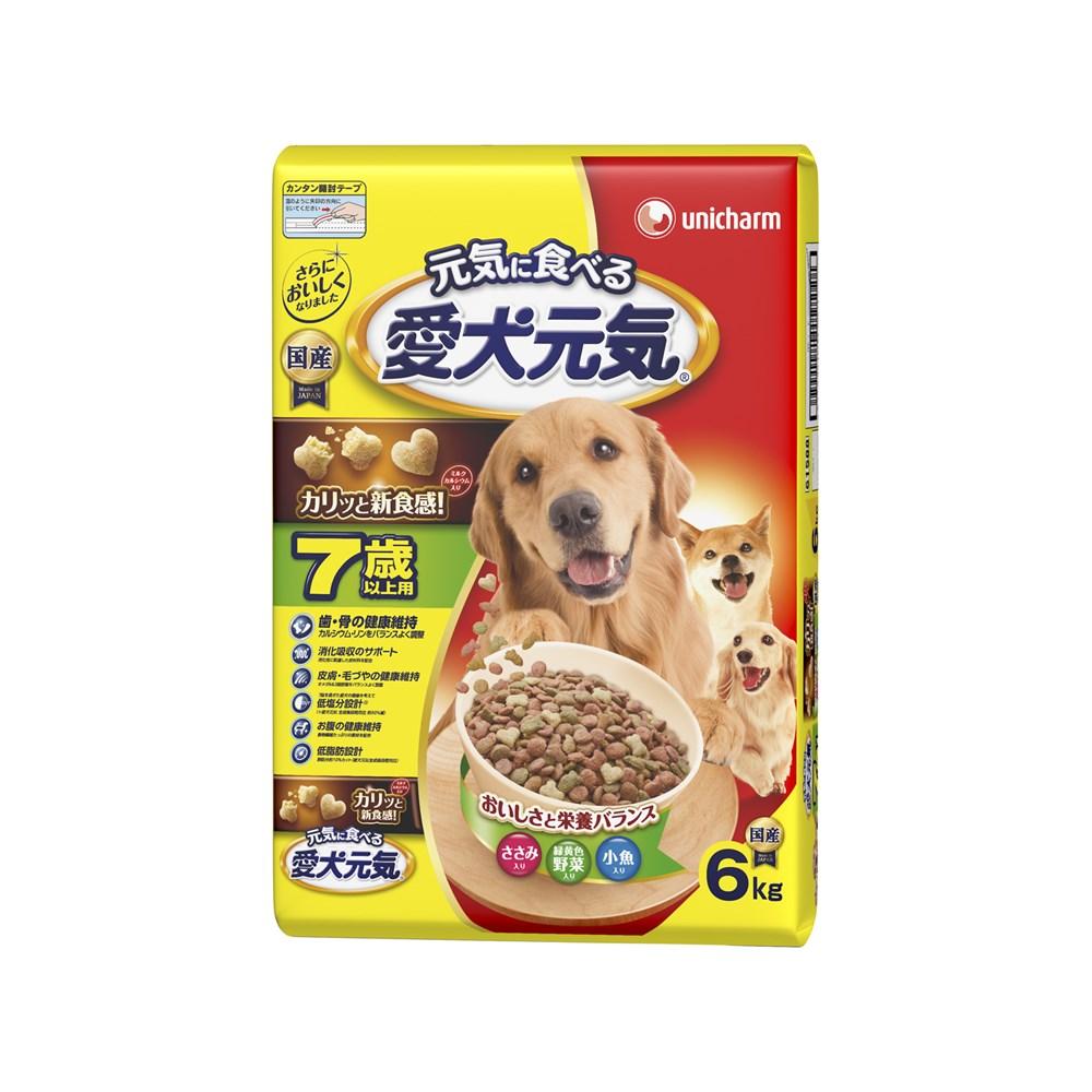 ※※※◎愛犬元気7歳以上用ささみ・緑黄色野菜・小魚入り6kg【ドッグフード ドライ】
