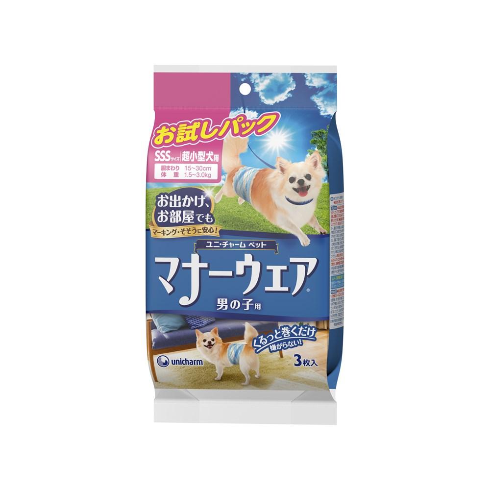 マナーウェア男の子用SSSサイズ超小型犬用お試しパック3枚【犬用オムツ】