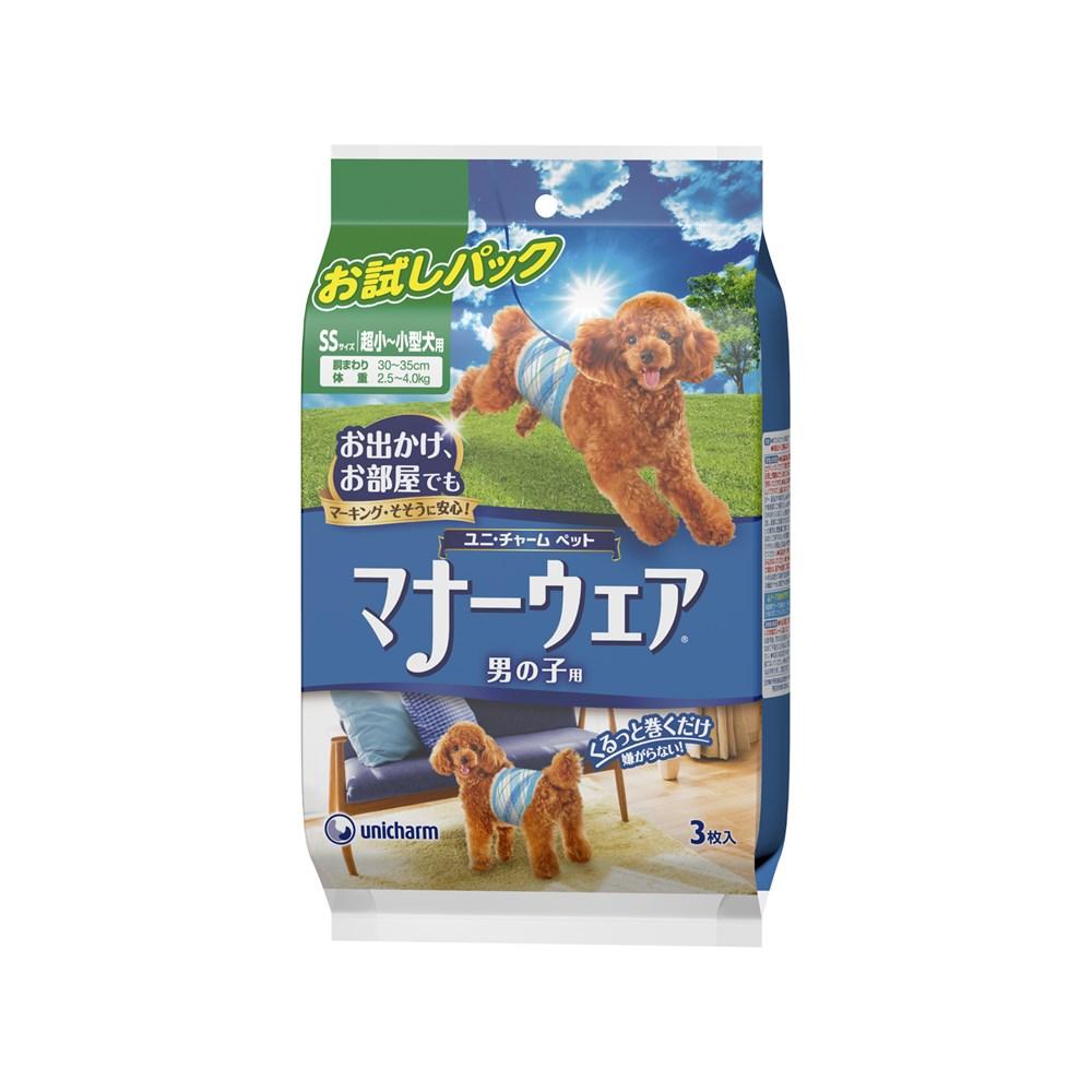 マナーウェア男の子用SSサイズ超小〜小型犬用お試しパック3枚【犬用オムツ】