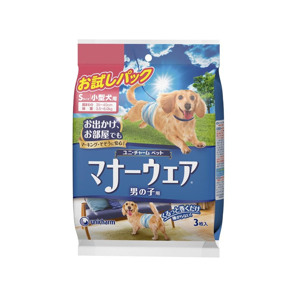マナーウェア男の子用Sサイズ小型犬用お試しパック3枚【犬用オムツ】