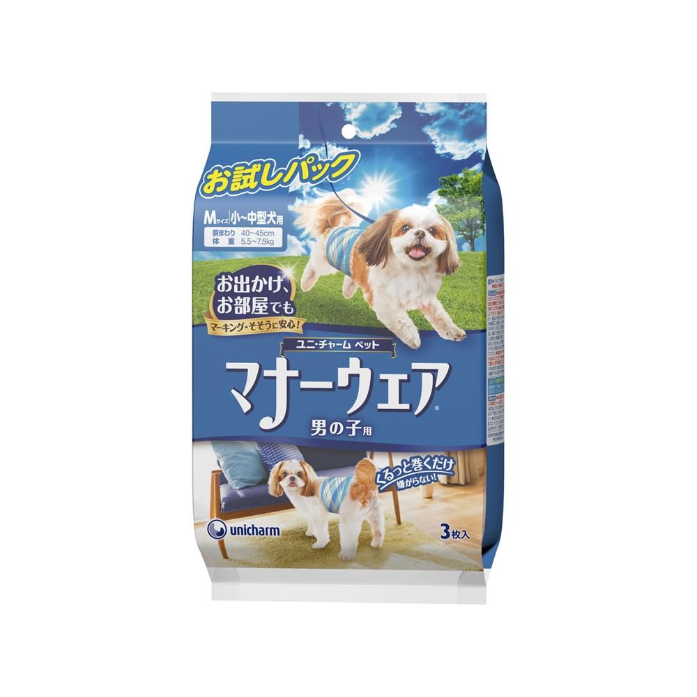 マナーウェア男の子用Mサイズ小〜中型犬用お試しパック3枚【犬用オムツ】