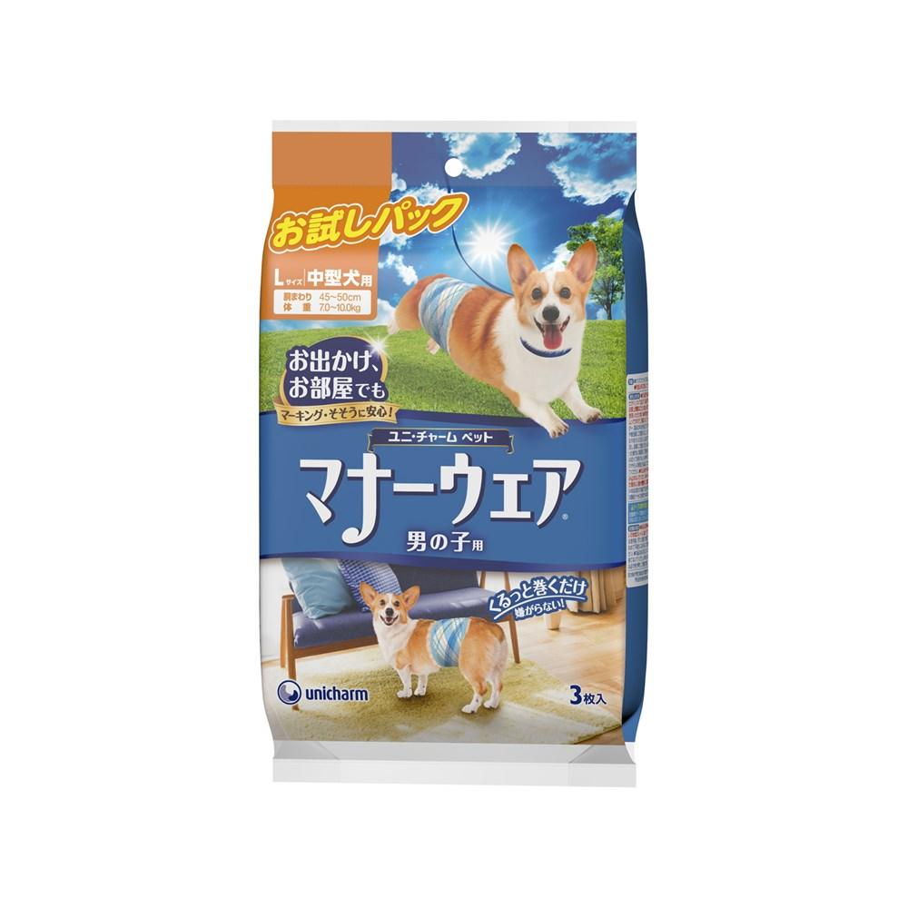 マナーウェア男の子用Lサイズ中型犬用お試しパック3枚【犬用オムツ】