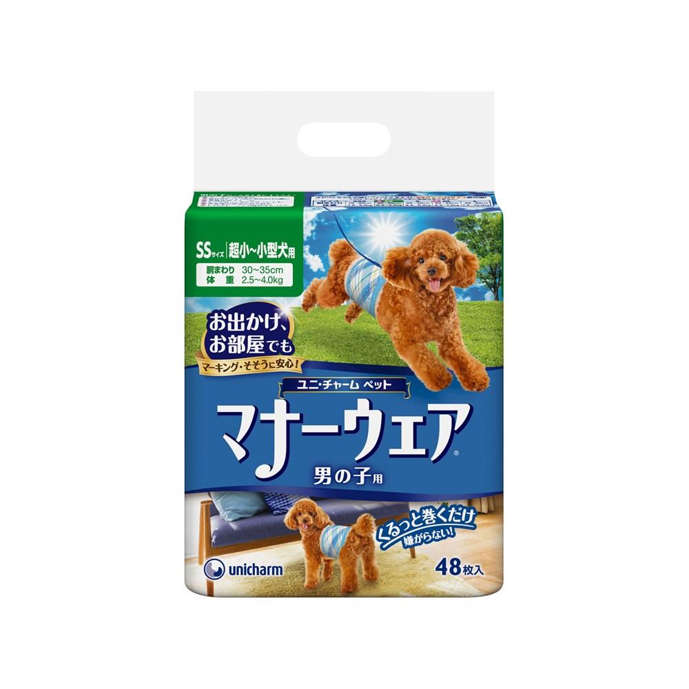 ◎マナーウェア男の子用SSサイズ超小〜小型犬用48枚【犬用オムツ】