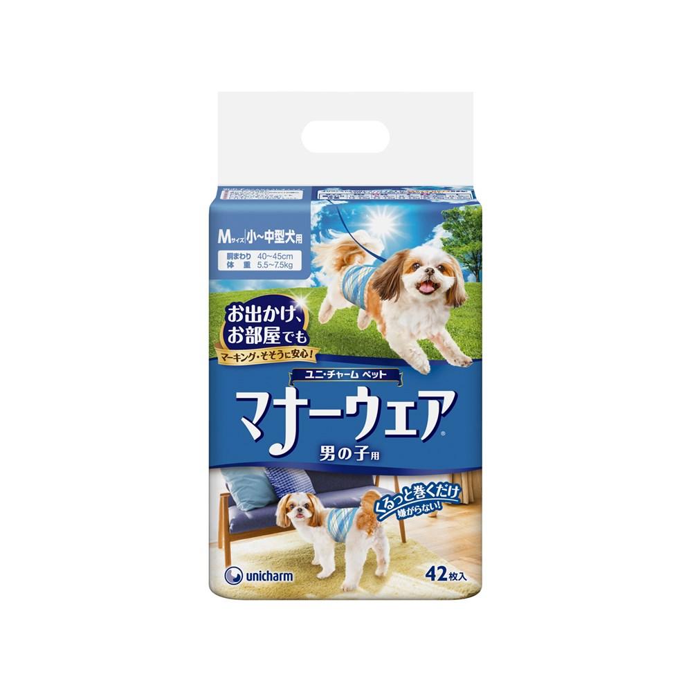 ◎マナーウェア男の子用Mサイズ小〜中型犬用42枚【犬用オムツ】