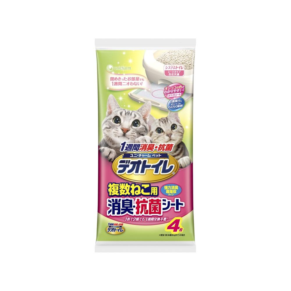 ◎デオトイレ複数ねこ用消臭・抗菌シート4枚【システムトイレ用シート】