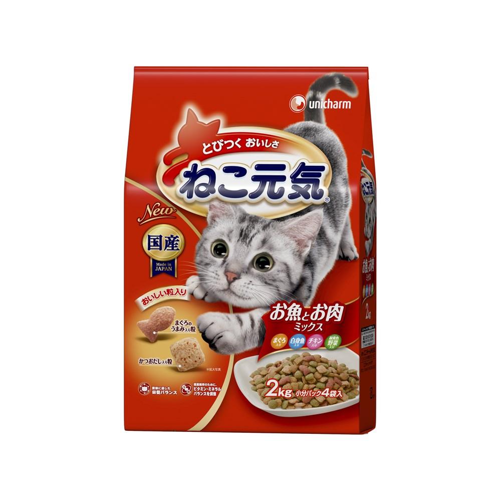 ねこ元気 全猫用 お魚とお肉ミックス まぐろ・白身魚・チキン・野菜入り 2kg