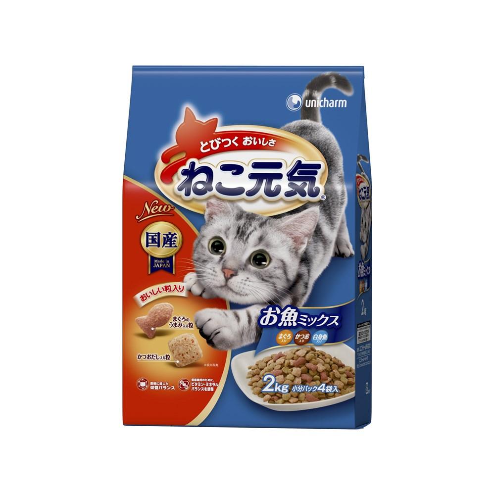 ねこ元気 全猫用 お魚ミックス まぐろ・かつお・白身魚入り 2kg