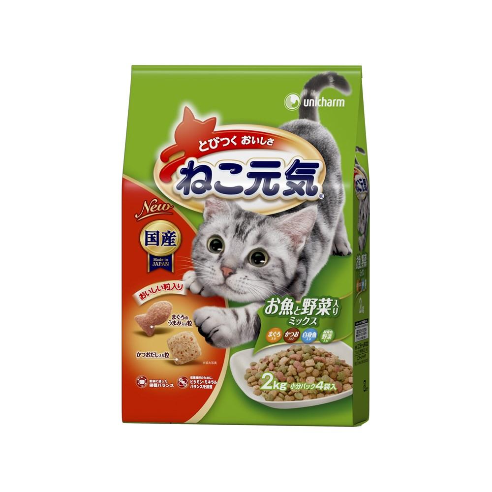 ねこ元気 全猫用 お魚と野菜入りミックス まぐろ・かつお・白身魚・野菜入り 2kg