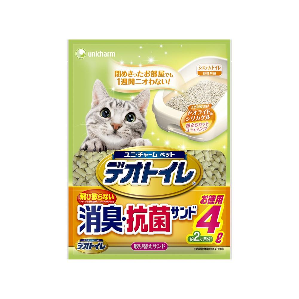 ◎デオトイレ飛び散らない消臭・抗菌サンド4L【システムトイレ用猫砂】