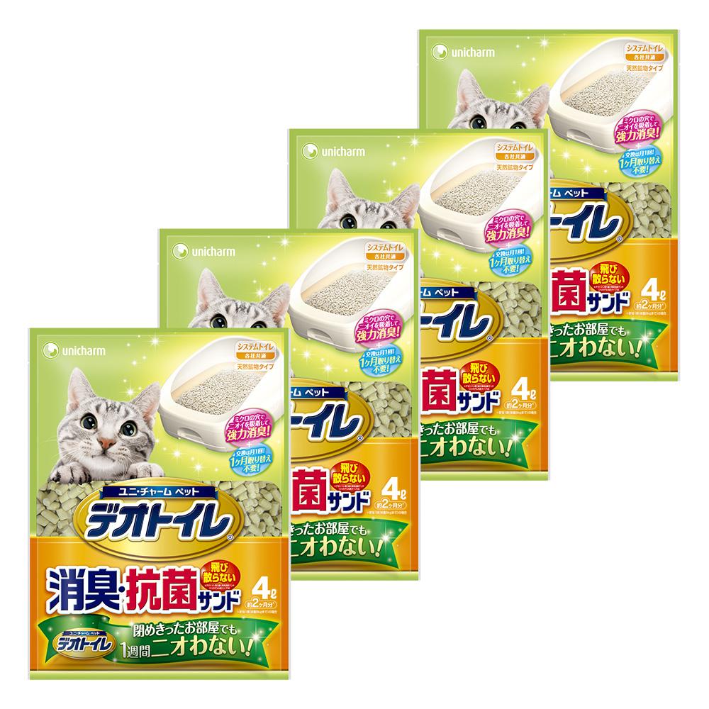 ◎デオトイレ飛び散らない消臭・抗菌サンド4L【システムトイレ用猫砂】 ×4袋セット