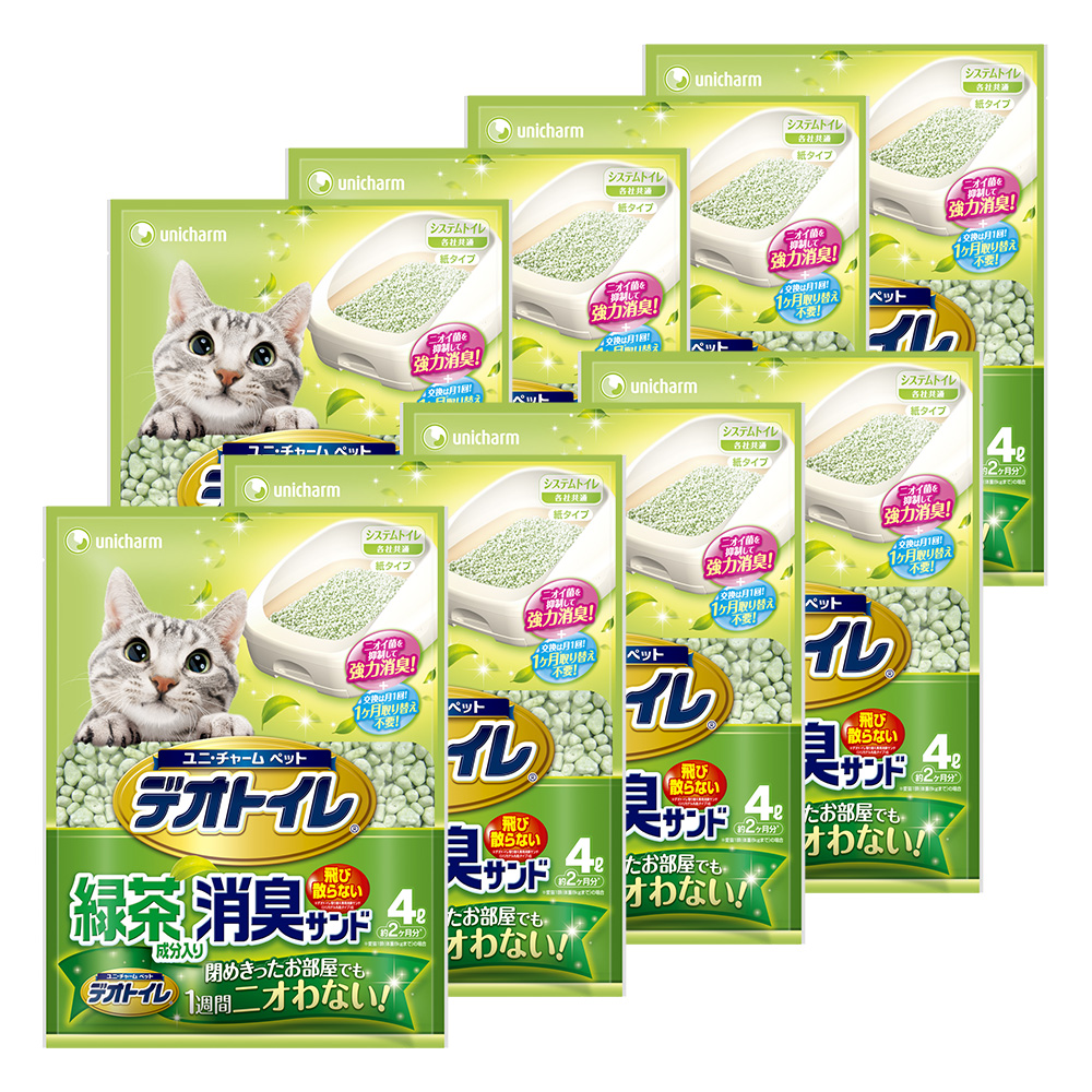 ◎デオトイレ飛び散らない緑茶成分入り消臭サンド4L【システムトイレ用猫砂】 ×8袋セット