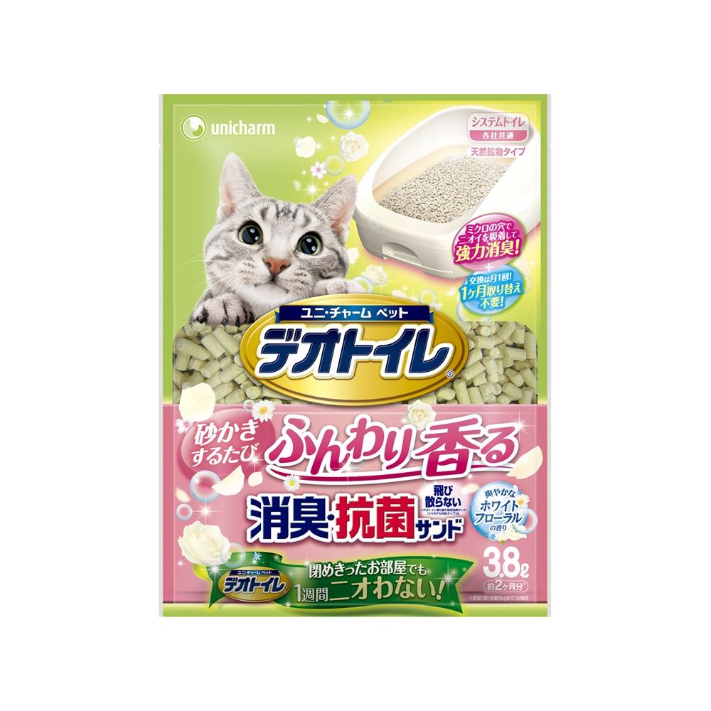※※※デオトイレ ふんわり香る消臭・抗菌サンド ホワイトフローラルの香り3.8L【システムトイレ用猫砂】