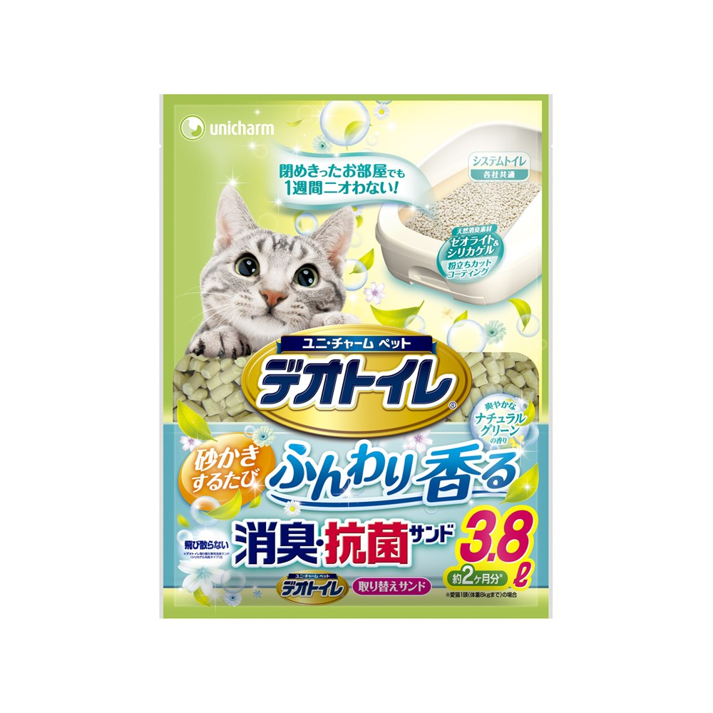 ◎デオトイレふんわり香る消臭・抗菌サンド ナチュラルグリーンの香り3.8L【システムトイレ用猫砂】