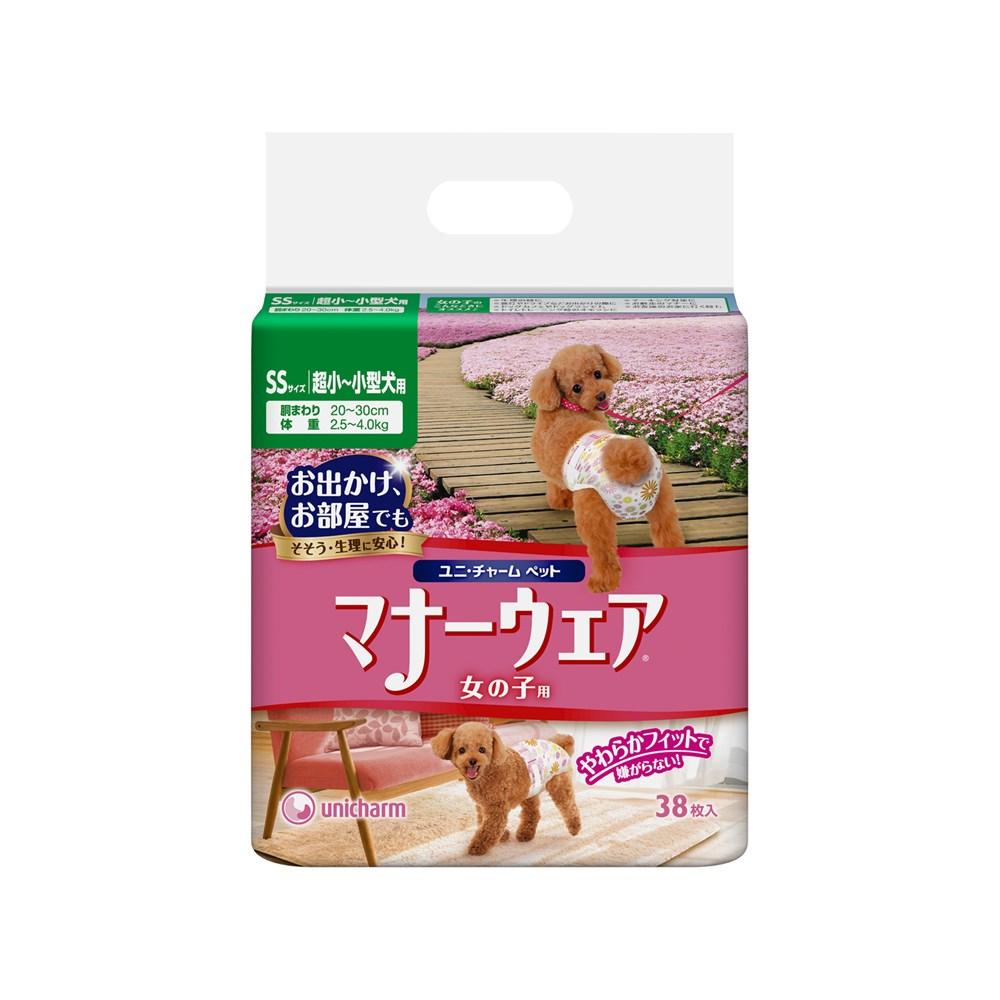 ◎マナーウェア女の子用SSサイズ超小〜小型犬用38枚【犬用オムツ】