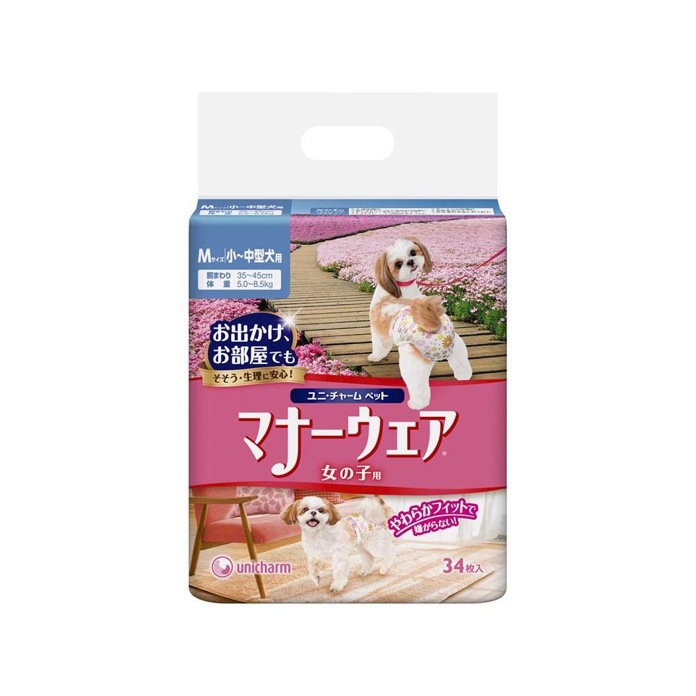 ※※※◎マナーウェア女の子用Mサイズ小〜中型犬用34枚【犬用オムツ】