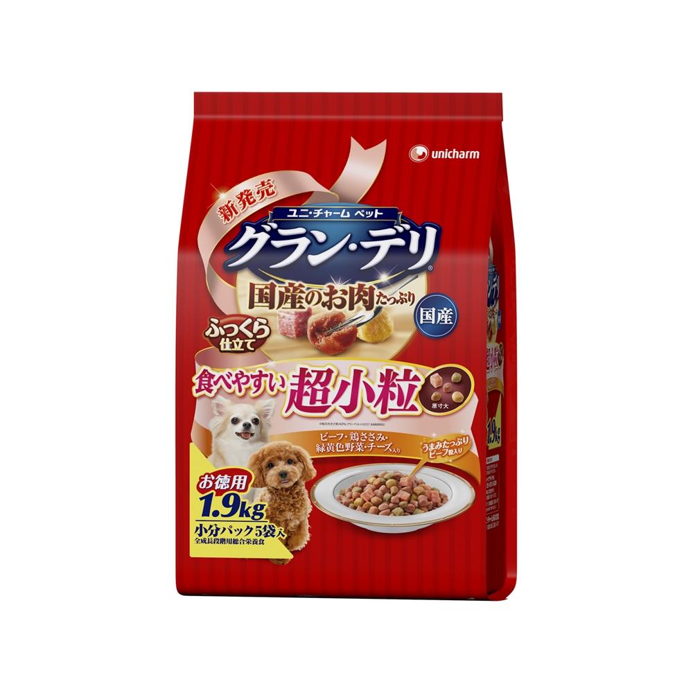 グラン・デリ 食べやすい超小粒1.9kg【ドッグフード ソフト 半生】