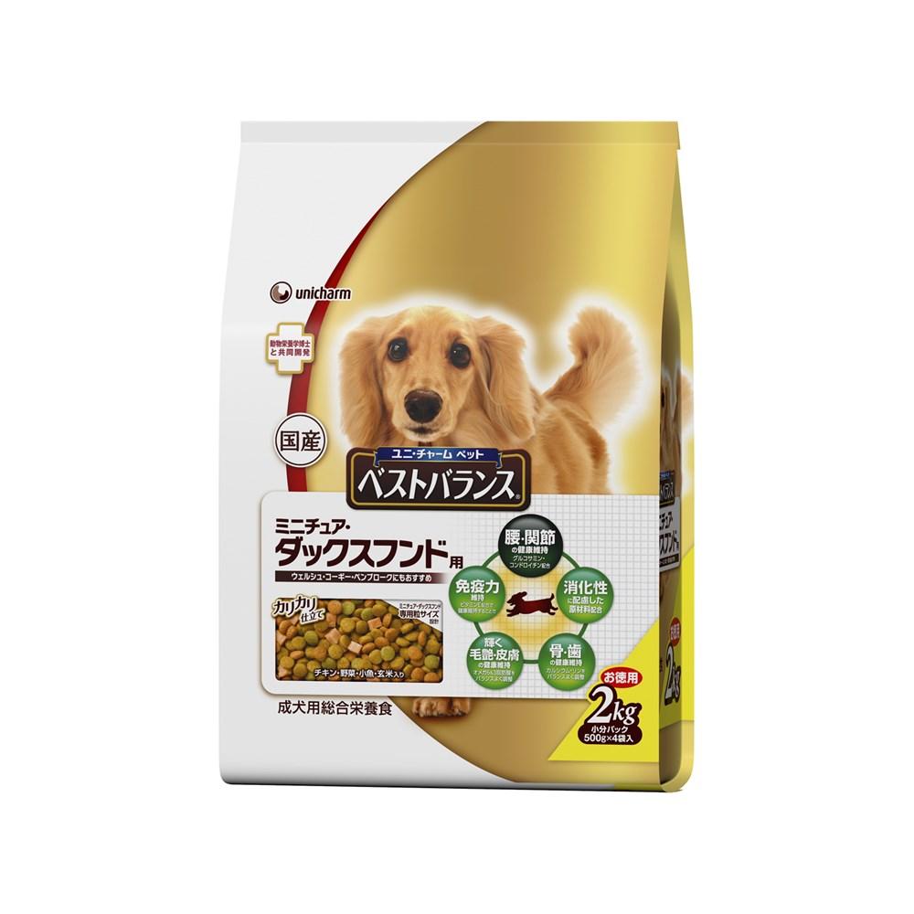 ※※※ベストバランス カリカリ仕立て ミニチュアダックスフンド用 成犬用 2kg 【ドッグフード ドライ】