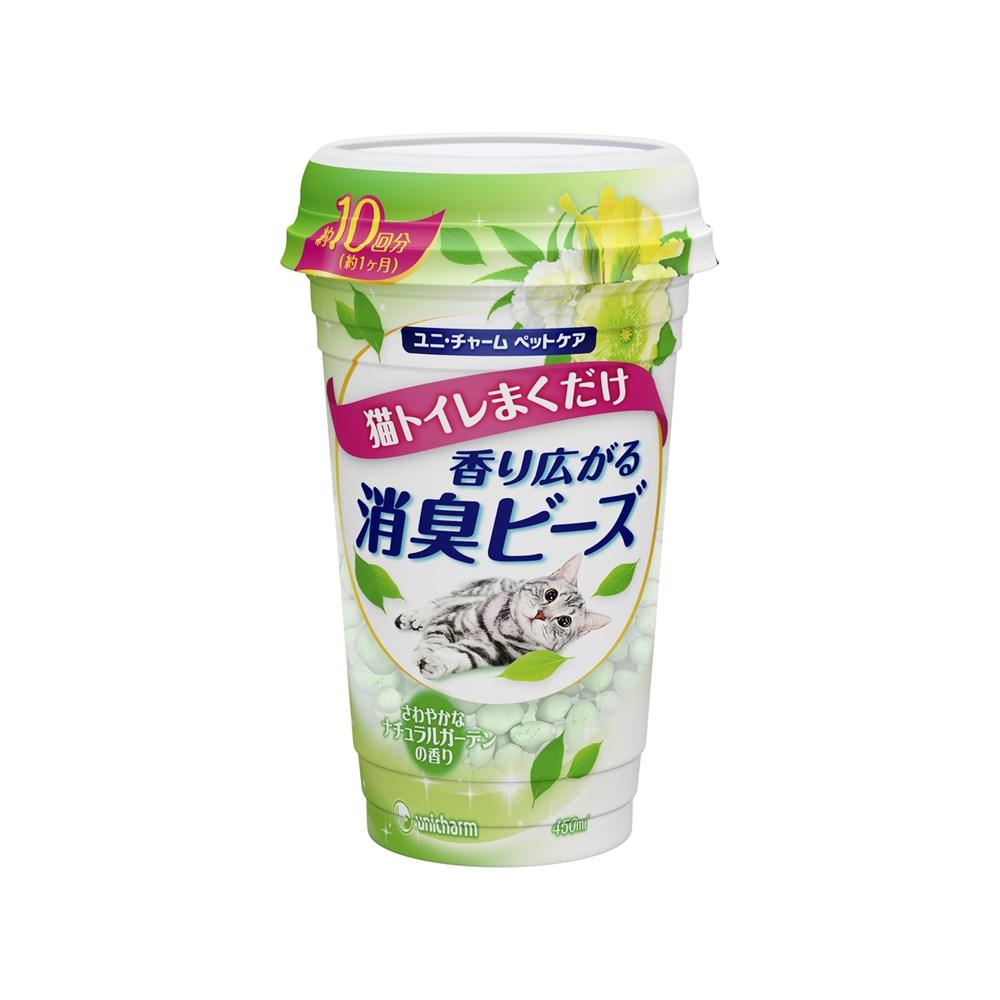 猫トイレまくだけ 香り広がる消臭ビーズさわやかなナチュラルガーデンの香り450ml【猫トイレ用消臭ビーズ】