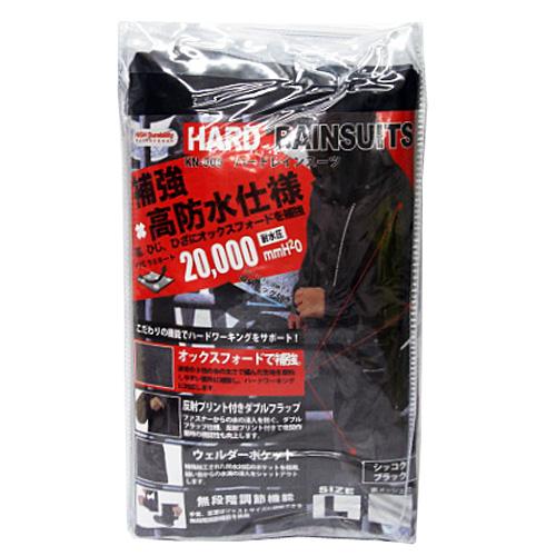 ハードレインスーツ ブラック 3L KN−006