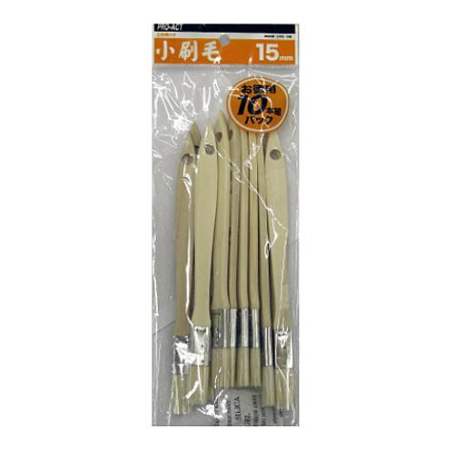 小刷毛10本組 15mm S−15