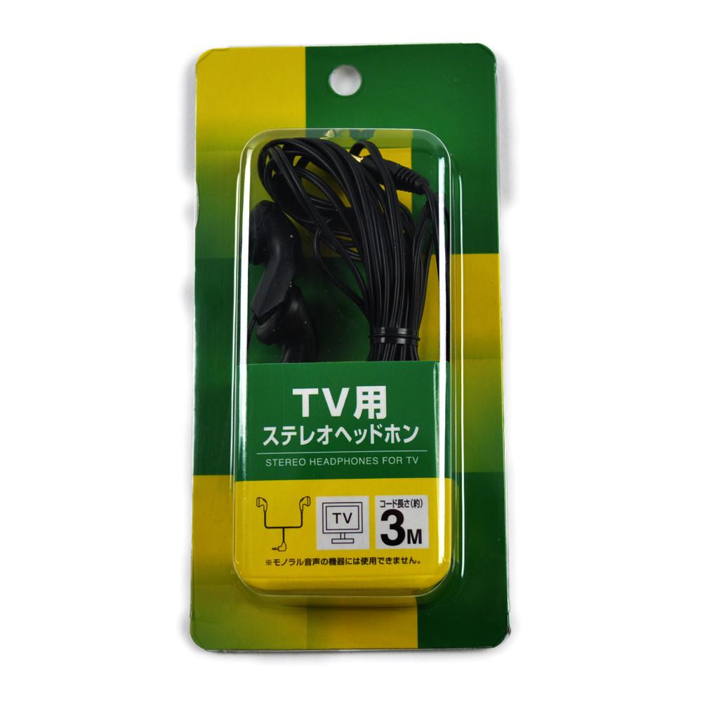 TV用ステレオ ヘッドホン 3M