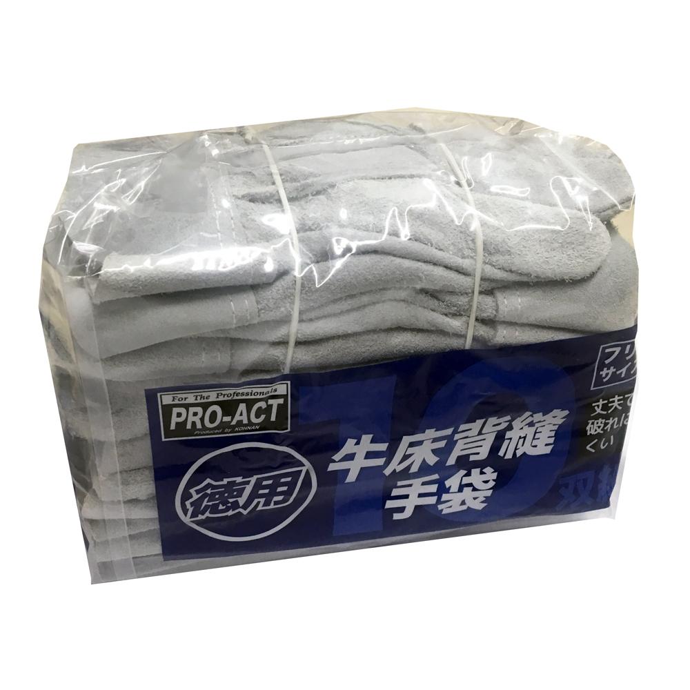 PROACT 牛床背縫手袋 10双組 KSH04−6196