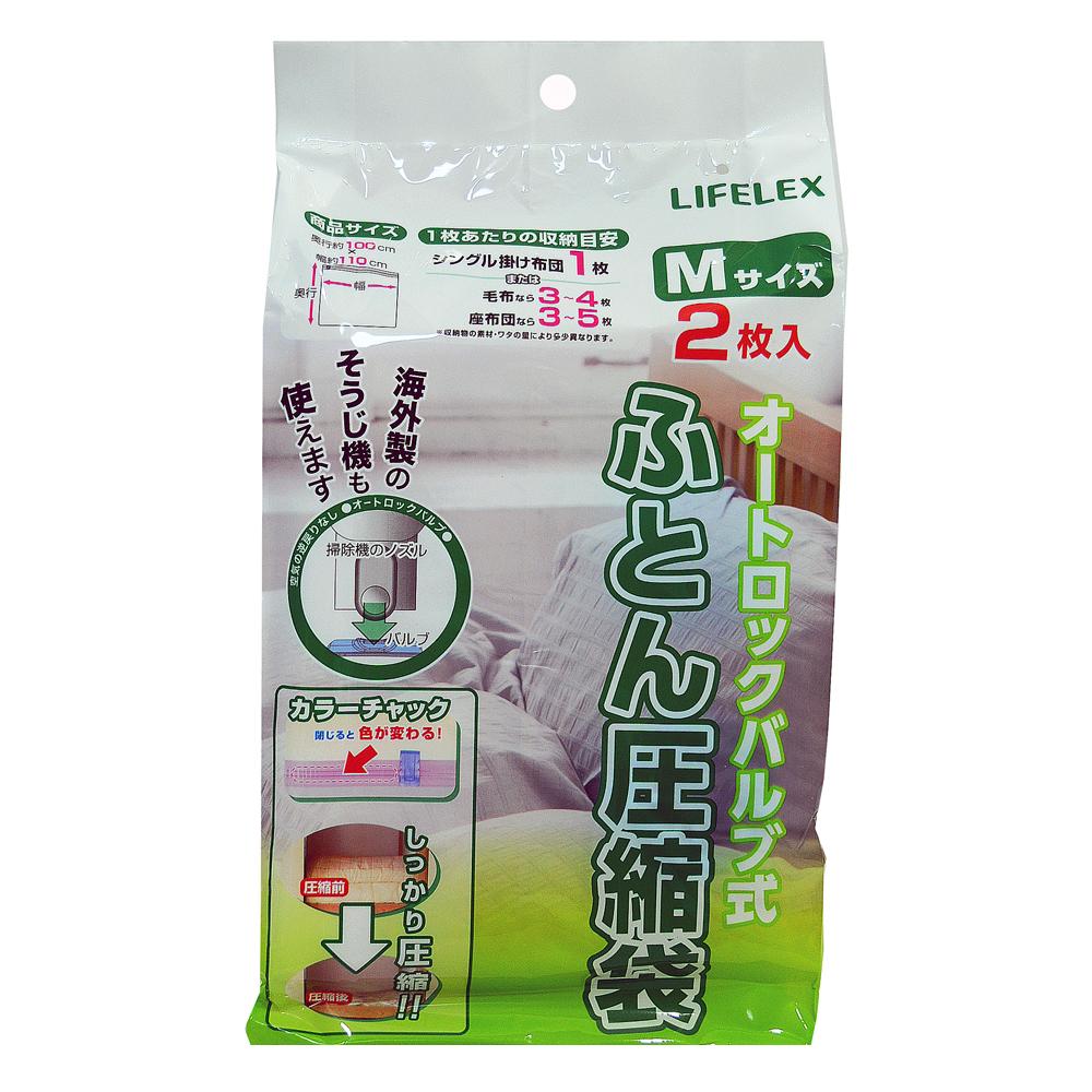 圧縮袋M 2P NPA21−2906