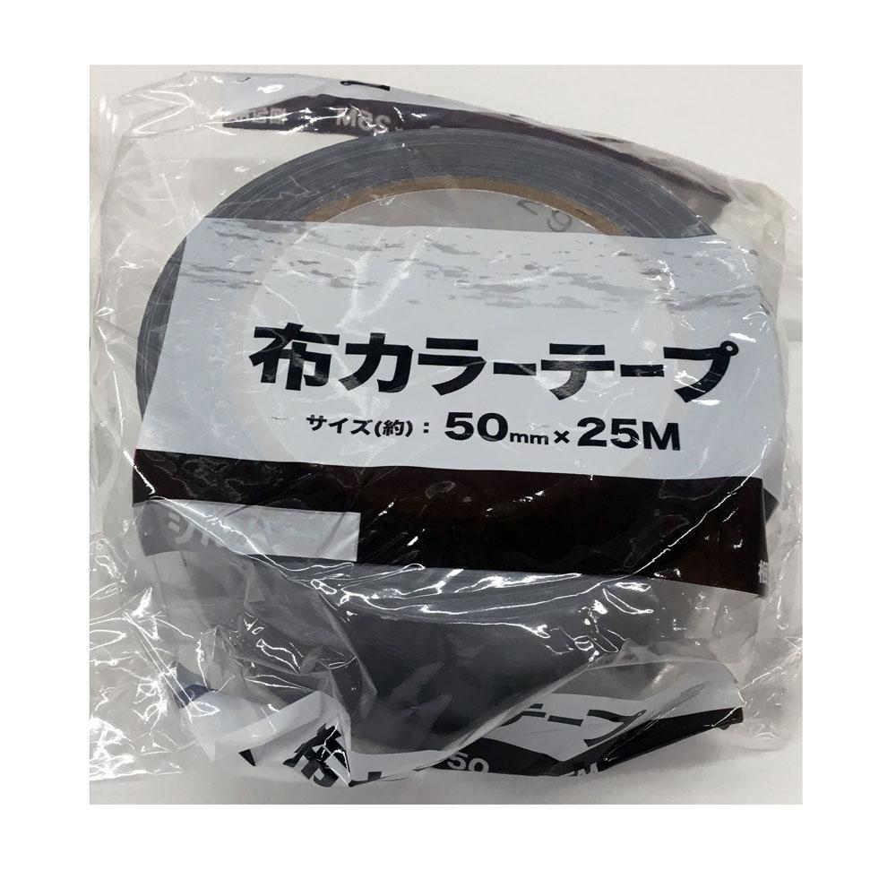布カラーテープ 灰(シルバー) シルバー KOR04−8038