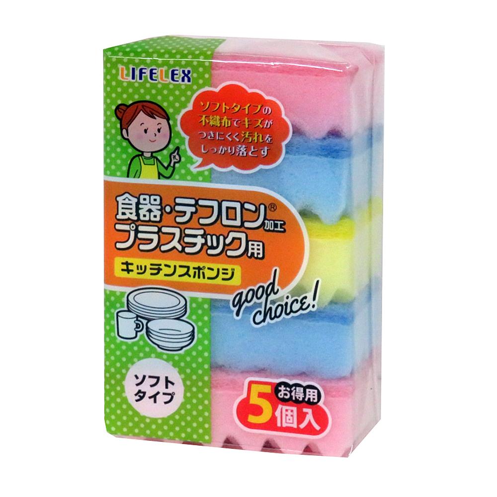 ソフトタイプキッチンスポンジ(5個入)