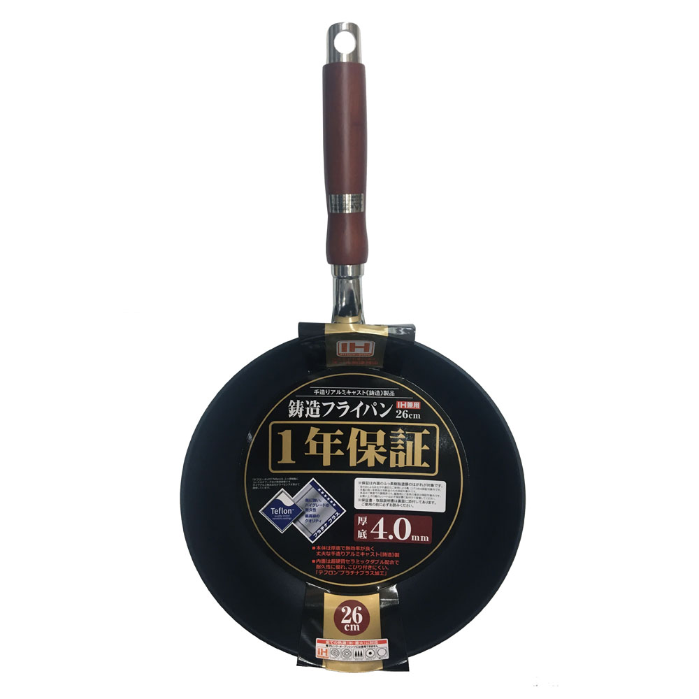 LIFELEX 鋳造フライパン 26cm IH兼用