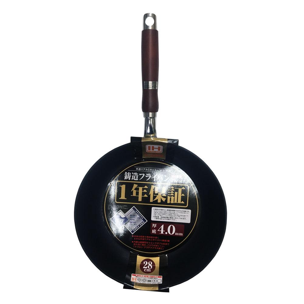 LIFELEX 鋳造フライパン 28cm IH兼用