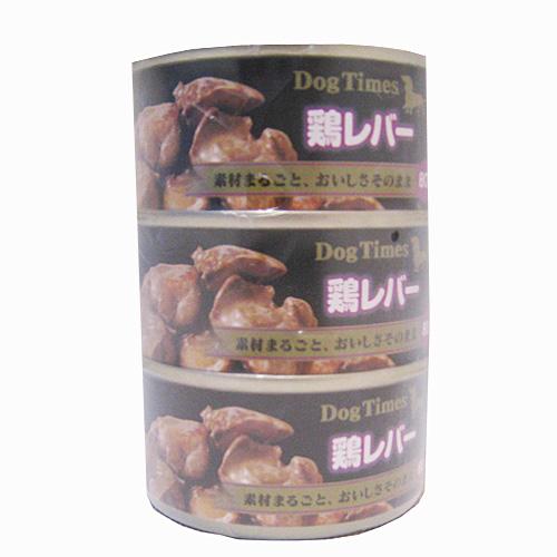 ドッグタイムスミニ缶 鶏レバー 80g×3