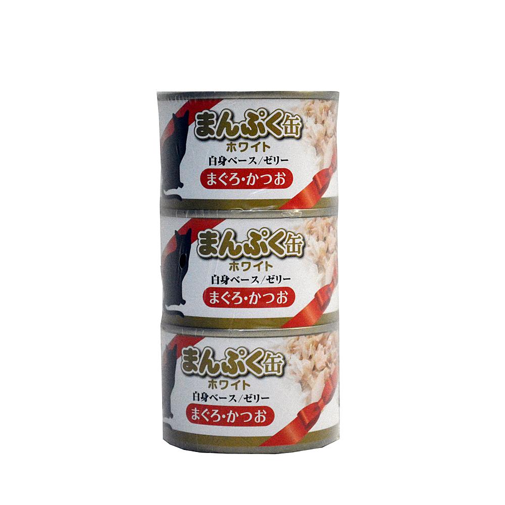 まんぷく缶ホワイト まぐろかつお160g×3缶