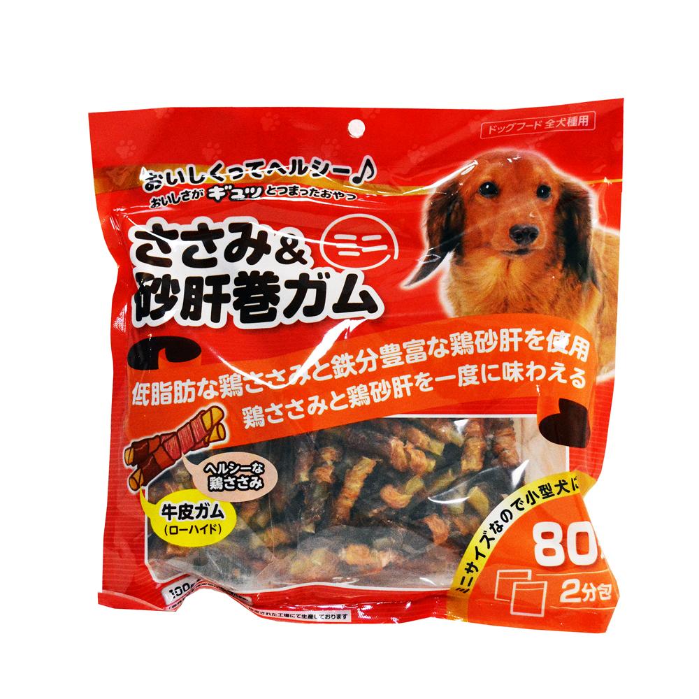 ささみ&砂肝巻ガム ミニ80本
