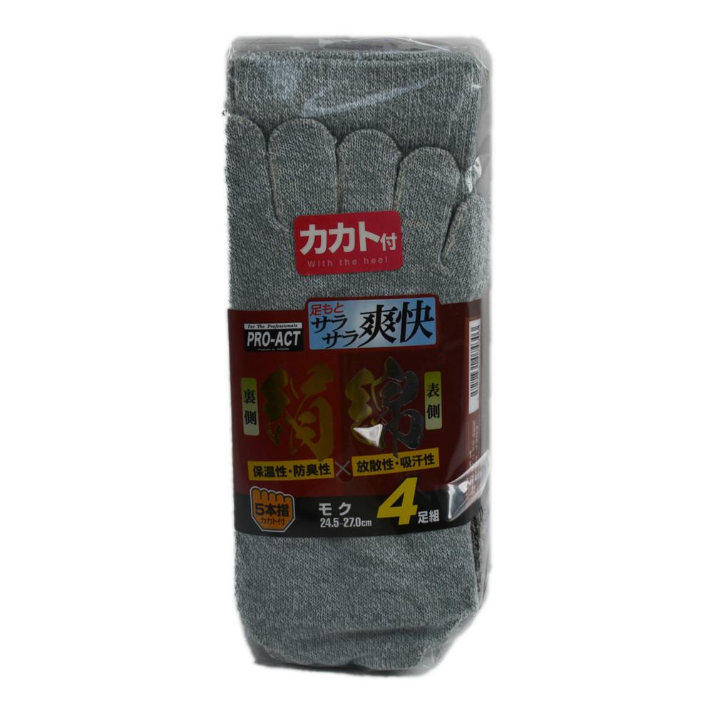絹綿ソックス 杢 カカト付5本指 4足組