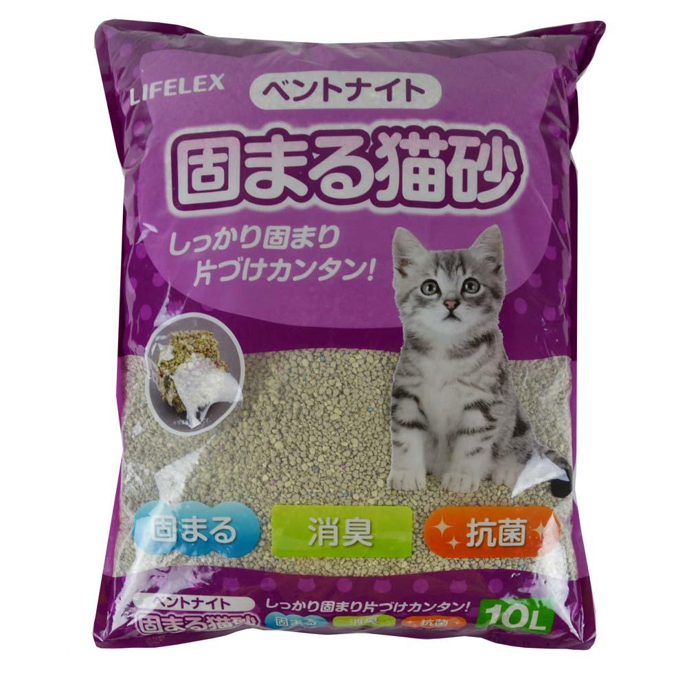 固まる猫砂10L  KTS12−1003