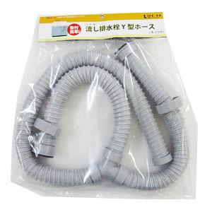 キッチン用流し排水栓ホース Y型 ねじ付 LFX−NH323−N