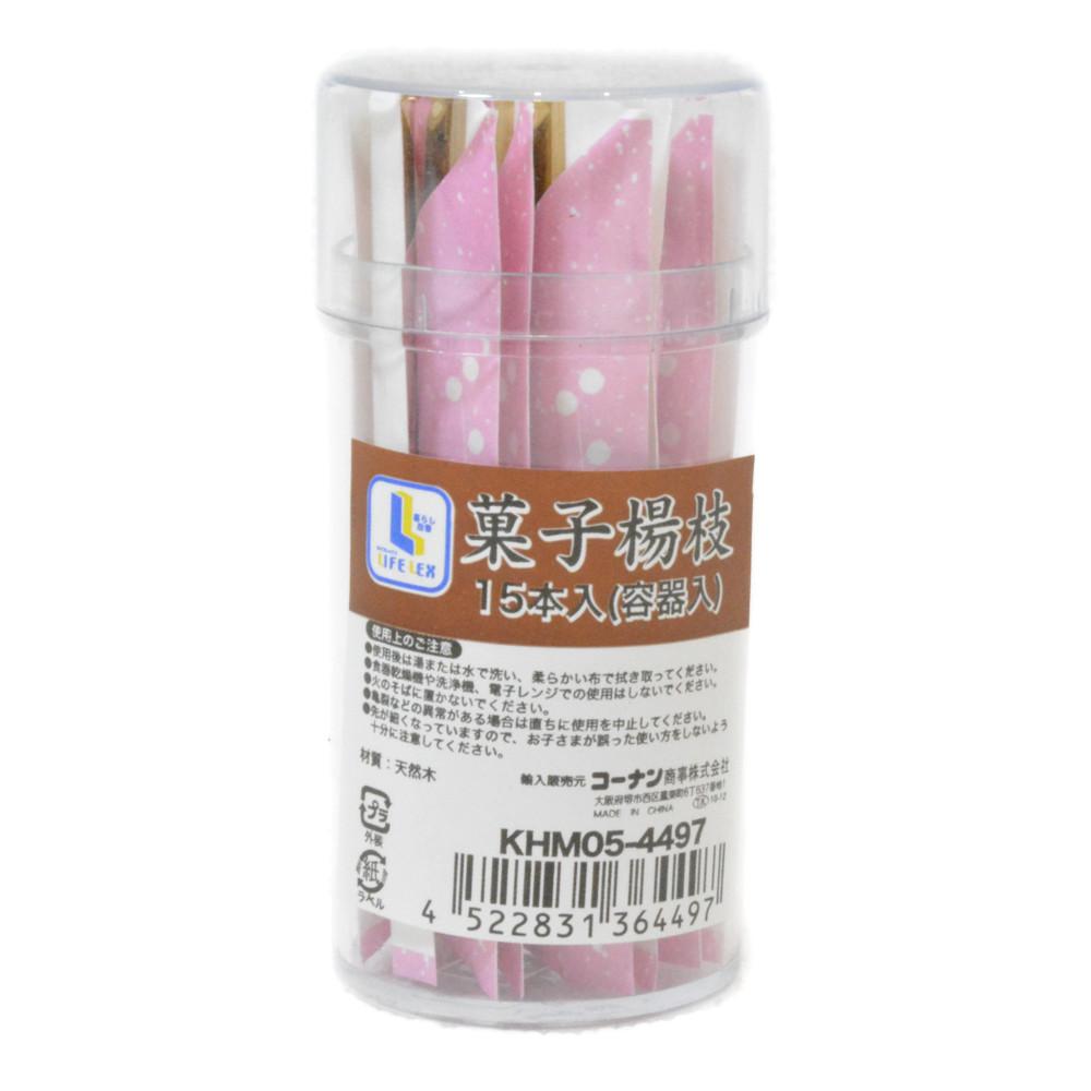 菓子楊枝15本入(容器入) KHM05−4497
