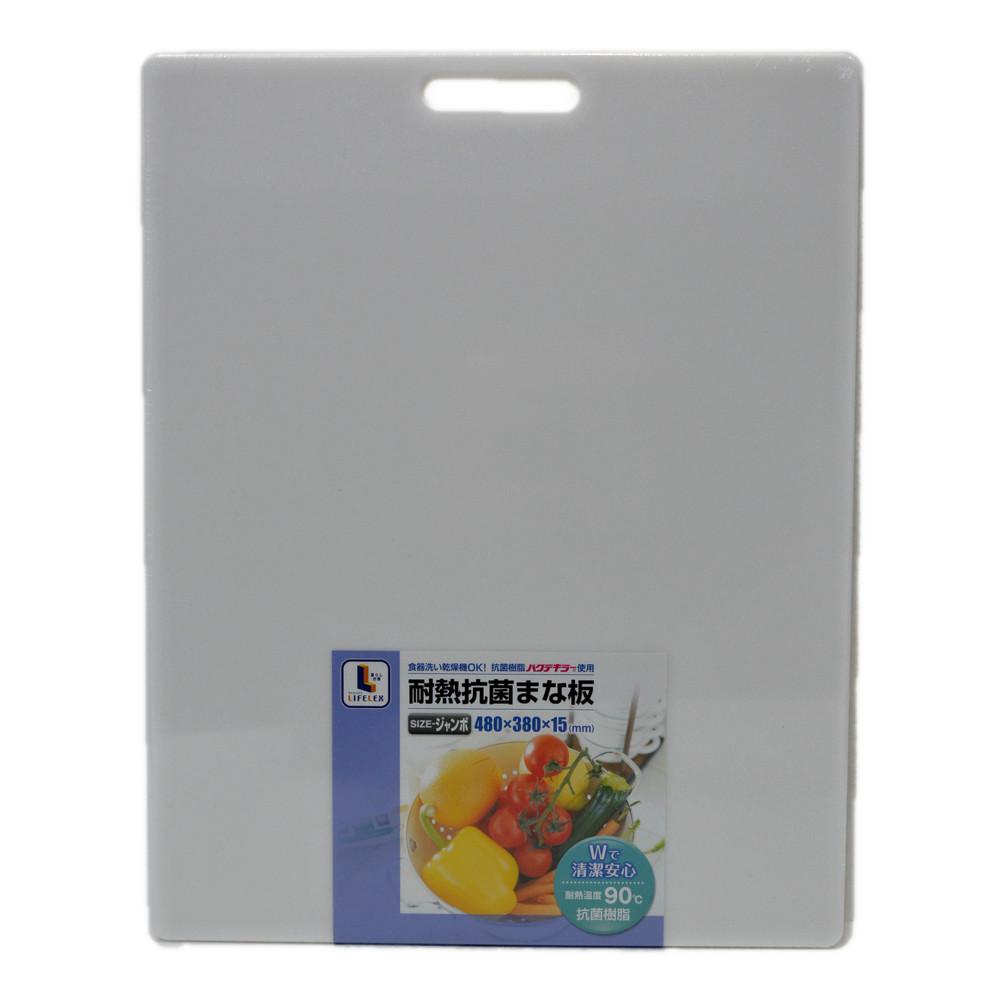 コーナンオリジナル 耐熱抗菌まな板 ジャンボ KHM05-7039 サイズ(約):380×480×15mm