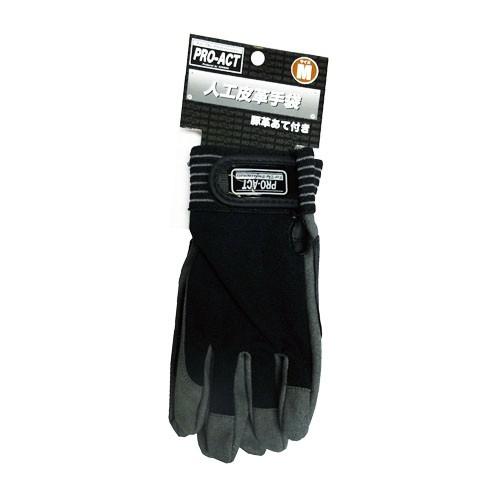 人工皮革手袋 豚革あて付き M HL04−4105