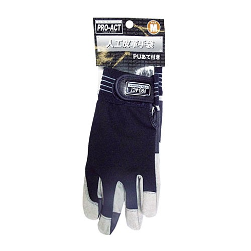 人工皮革手袋 PUあて付き M HL04−4358